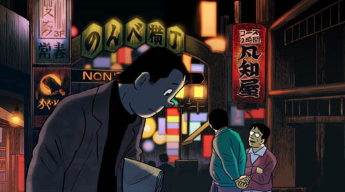 Variety reports that Singapore has entered the animated doc, Tatsumi, ...